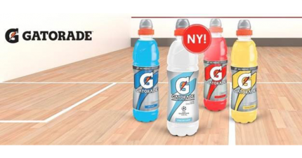 Gatorade new
